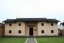 中华人民共和国最高人民检察院 国家机构 第6张