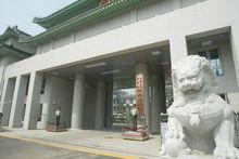 中华人民共和国最高人民检察院 国家机构 第29张