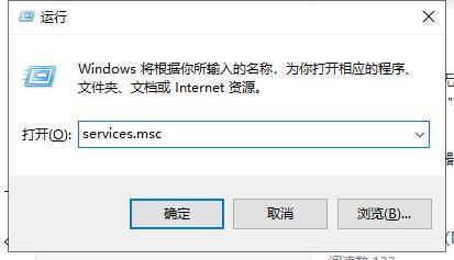 windows10专业版无法访问打印机 电脑基础 第1张