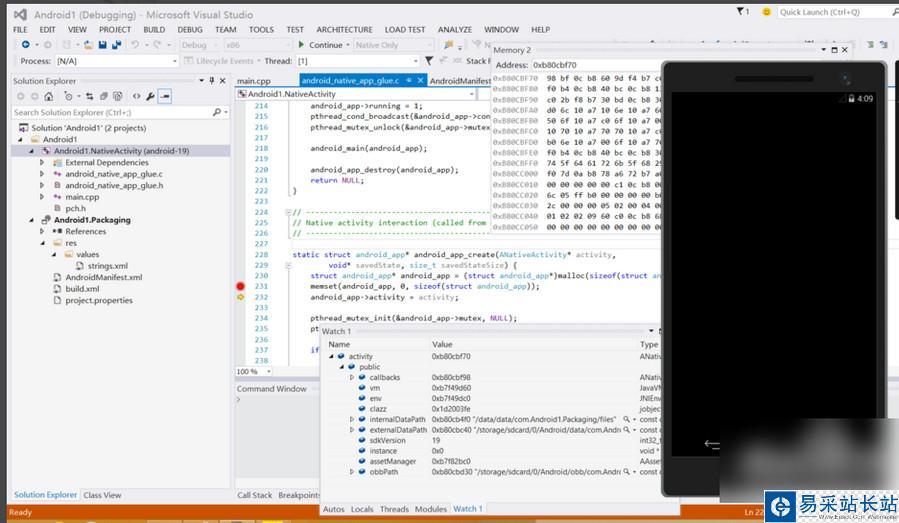 Visual Studio 2015环境搭建教程 电脑基础 第6张