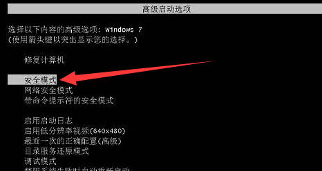 0xc000007b蓝屏解决方法 电脑系统 第4张