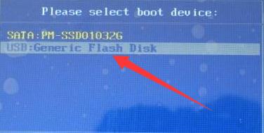 0xc000007b蓝屏解决方法 电脑系统 第9张