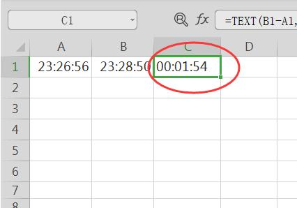 如何对EXCEL表格中的时间进行相减?? excel 第6张