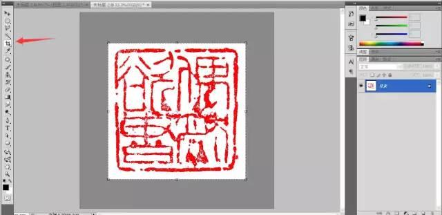 PS技巧:利用PS滤境-抽出 印章 Photoshop 第2张
