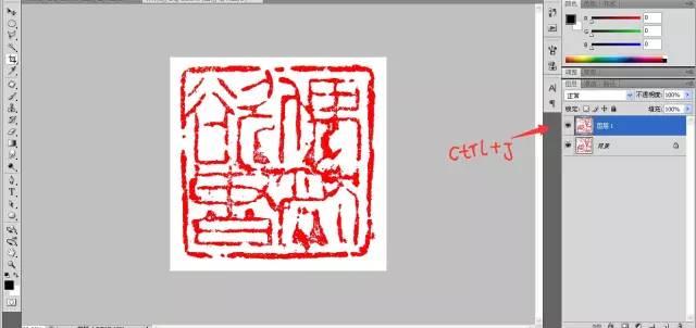 PS技巧:利用PS滤境-抽出 印章 Photoshop 第3张