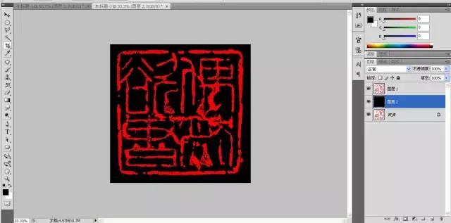 PS技巧:利用PS滤境-抽出 印章 Photoshop 第6张