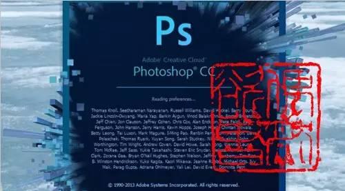 PS技巧:利用PS滤境-抽出 印章 Photoshop 第8张