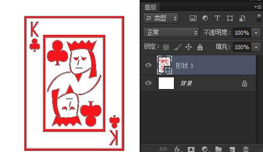 PS形状安装教程 Photoshop 第10张