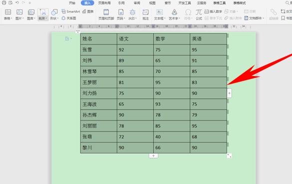 WPS文字办公—实现1秒将文本转为表格 wps 第5张