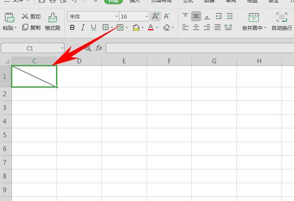 WPS应用办公—绘制斜线表头的不同方法 wps 第7张
