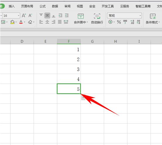 WPS表格办公—下拉单元格使数据不变不递增的方法 wps 第2张