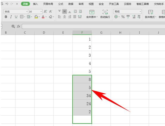 WPS表格办公—下拉单元格使数据不变不递增的方法 wps 第4张
