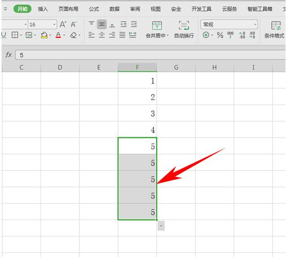 WPS表格办公—下拉单元格使数据不变不递增的方法 wps 第3张