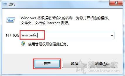 卸载软件后Win7系统电脑无法正常启动显示黑屏的解决方法 电脑系统 第1张