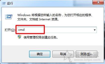 Win7打印机服务怎么开启 Win7开启打印机服务的设置的两种方法 网络技术 第6张