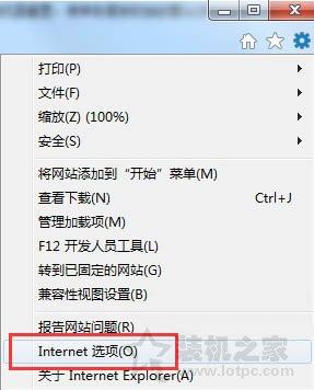 怎么重置ie浏览器设置?Win7系统重置ie浏览器的方法 网络技术 第1张
