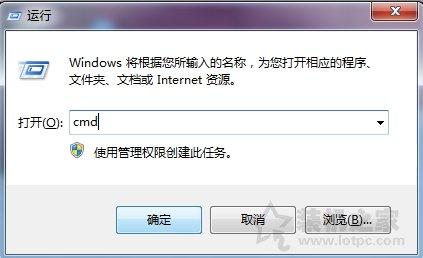 Win7系统如何测试网络延迟 Win7系统电脑测试网络延迟的方法 网络技术 第2张