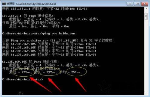 Win7系统如何测试网络延迟 Win7系统电脑测试网络延迟的方法 网络技术 第4张