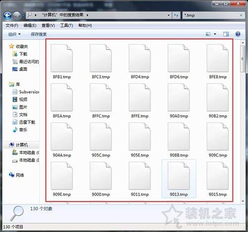Win7系统tmp文件怎么打开 Win7系统打开tmp文件的方法 网络技术 第3张