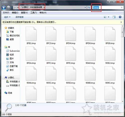 Win7系统tmp文件怎么打开 Win7系统打开tmp文件的方法 网络技术 第2张