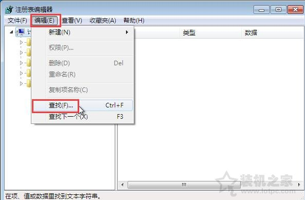 如何删除U盘在电脑里的使用记录?Win7系统快速有效清除U盘使用记录 网络技术 第2张