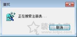 如何删除U盘在电脑里的使用记录?Win7系统快速有效清除U盘使用记录 网络技术 第4张