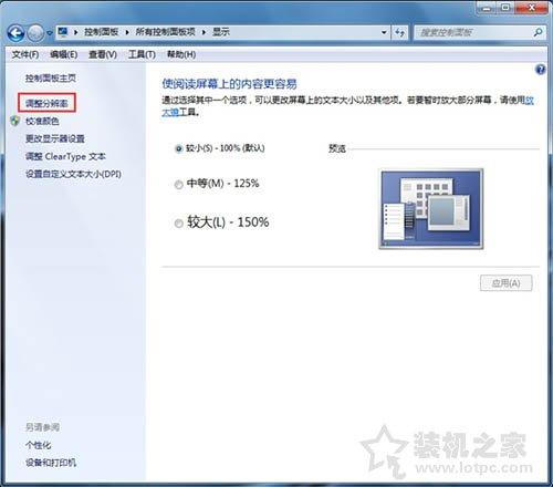 显卡硬件加速怎么开启和关闭?Win7系统关闭或开启硬件加速的方法 网络技术 第3张