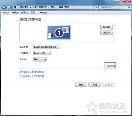 显卡硬件加速怎么开启和关闭?Win7系统关闭或开启硬件加速的方法 网络技术 第4张