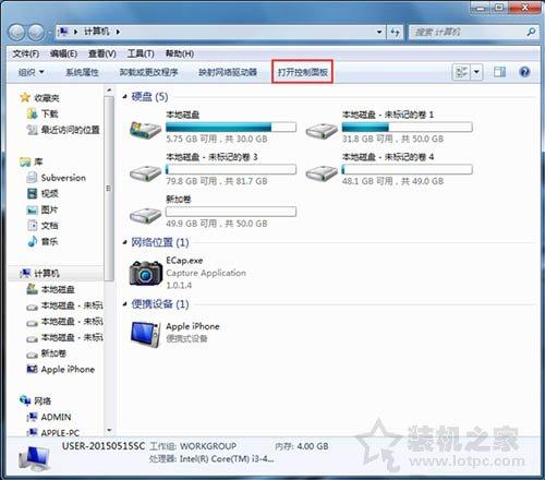 显卡硬件加速怎么开启和关闭?Win7系统关闭或开启硬件加速的方法 网络技术 第1张