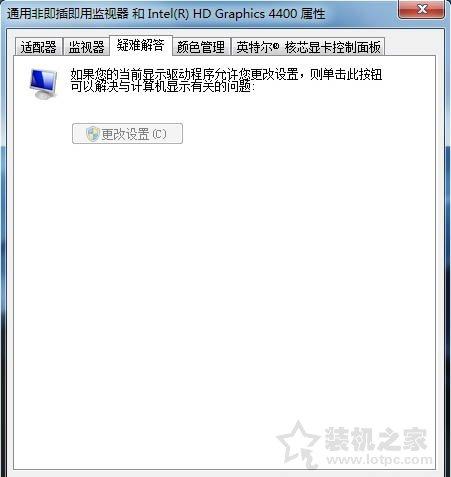显卡硬件加速怎么开启和关闭?Win7系统关闭或开启硬件加速的方法 网络技术 第5张