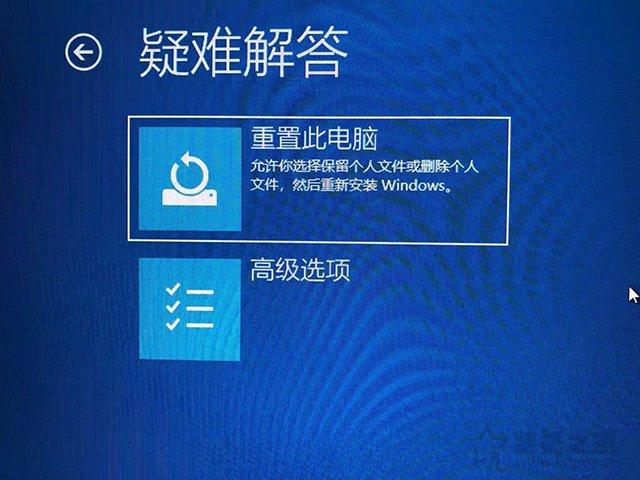 Win10安全模式怎么进?Windows10系统电脑进入安全模式的四种方法 电脑基础 第5张