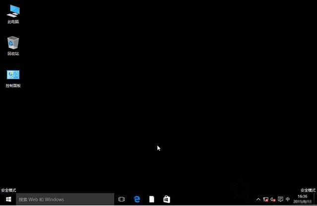 Win10安全模式怎么进?Windows10系统电脑进入安全模式的四种方法 电脑基础 第1张