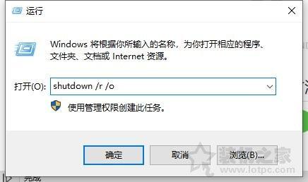 Win10安全模式怎么进?Windows10系统电脑进入安全模式的四种方法 电脑基础 第13张