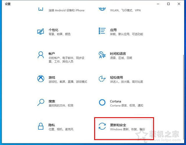 Win10安全模式怎么进?Windows10系统电脑进入安全模式的四种方法 电脑基础 第10张