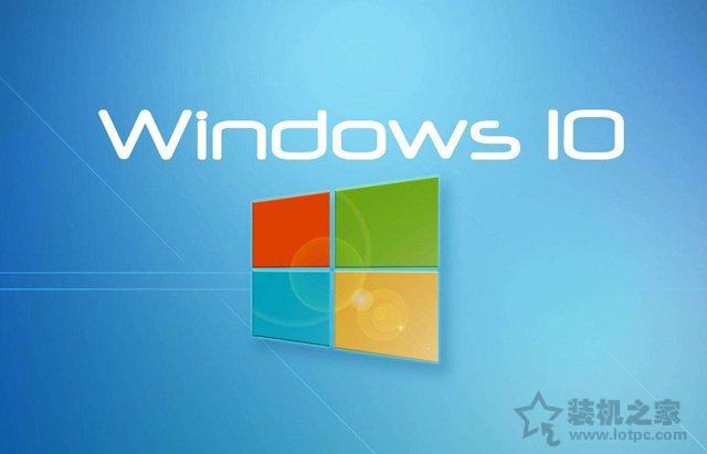 Win10不激活有什么影响?Win10系统不激活可以使用吗?会卡吗? 电脑基础 第1张