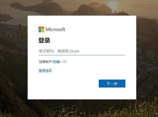 Win10系统打开磁盘提示输入48位恢复密钥以解锁此驱动器解决方法 电脑基础 第1张