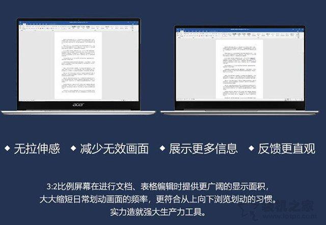 笔记本电脑如何选购呢?笔记本电脑知识、选购技巧全攻略指南 电脑基础 第10张