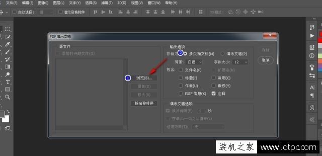 教你利用Photoshop将多张图片合并成PDF文件方法 Photoshop 第2张