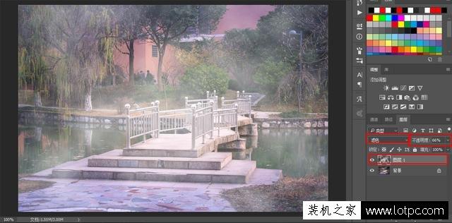 PhotoShop为照片加上雾气蒙蒙效果的教程 Photoshop 第4张