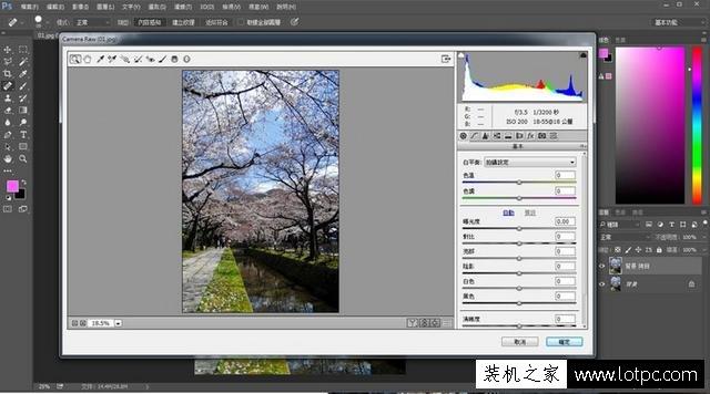 如何使用PhotoShop制作明亮感的动漫场景效果 Photoshop 第3张