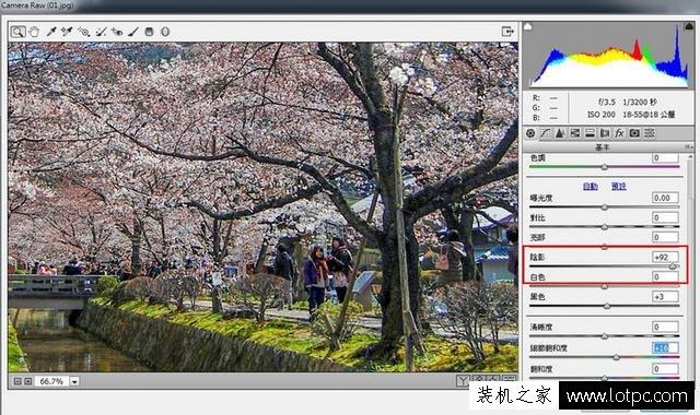 如何使用PhotoShop制作明亮感的动漫场景效果 Photoshop 第4张