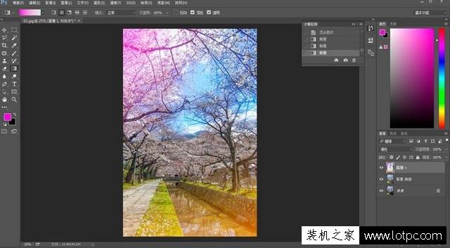 如何使用PhotoShop制作明亮感的动漫场景效果 Photoshop 第6张