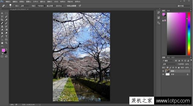 如何使用PhotoShop制作明亮感的动漫场景效果 Photoshop 第2张