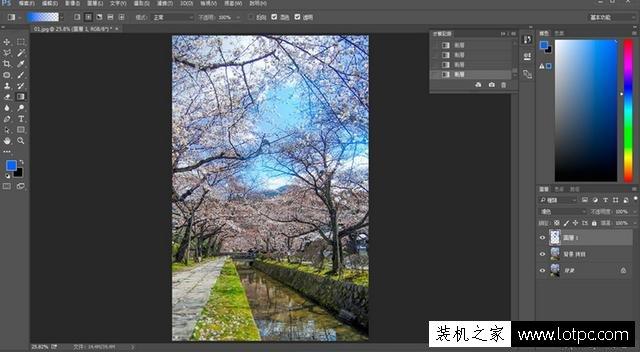 如何使用PhotoShop制作明亮感的动漫场景效果 Photoshop 第5张
