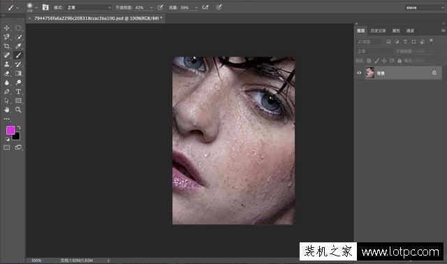 PS磨皮:教你使用photoshop为人物质感磨皮方法 Photoshop 第3张