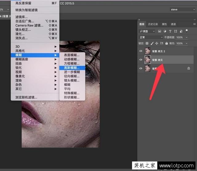PS磨皮:教你使用photoshop为人物质感磨皮方法 Photoshop 第5张