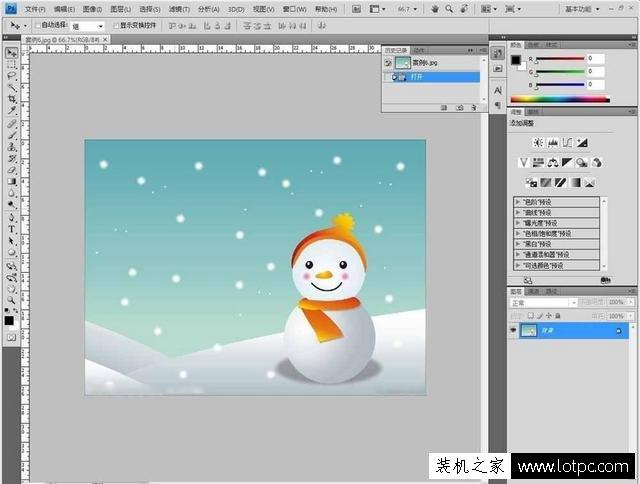 ps抠图教程:教你如何使用photoshop钢笔工具抠图 Photoshop 第1张