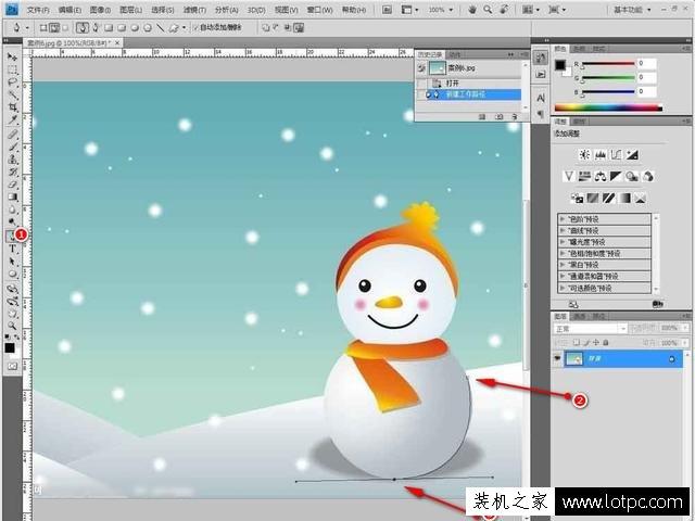 ps抠图教程:教你如何使用photoshop钢笔工具抠图 Photoshop 第3张