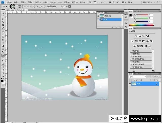 ps抠图教程:教你如何使用photoshop钢笔工具抠图 Photoshop 第2张