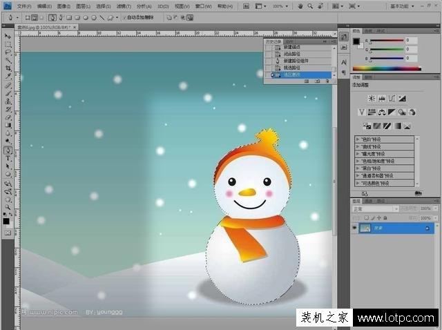 ps抠图教程:教你如何使用photoshop钢笔工具抠图 Photoshop 第5张